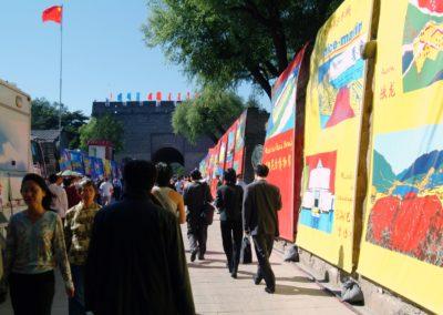 Exposition Chine Tour Eiffel Lubliner 2