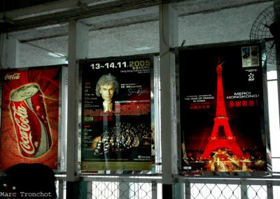 Exposition Chine Tour Eiffel Lubliner 23