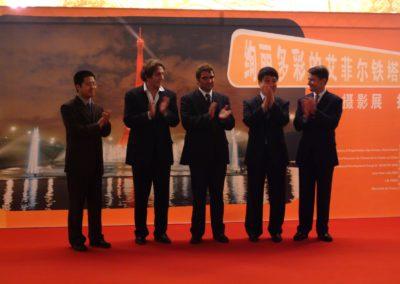 Exposition Chine Tour Eiffel Lubliner 24