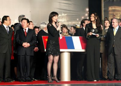 Exposition Chine Tour Eiffel Lubliner 39